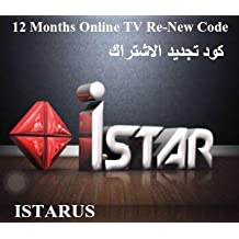Ubuy UAE Online Shopping For istar korea in Affordable Prices